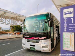 【日本】星悅航空STARFLYER飛行體驗 北九州機場攻略