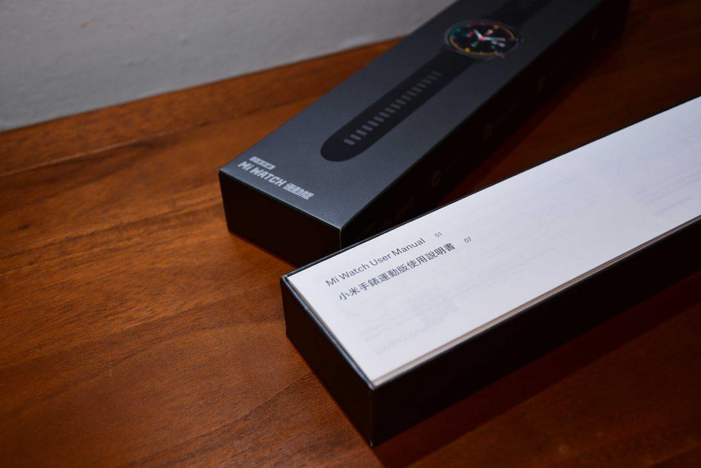 小米手錶運動版 盒裝內容